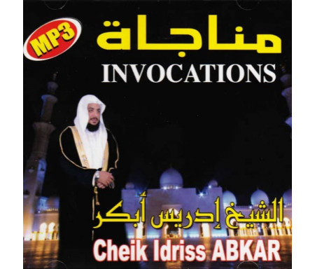 CD Invocations - Cheikh Idriss Abkar