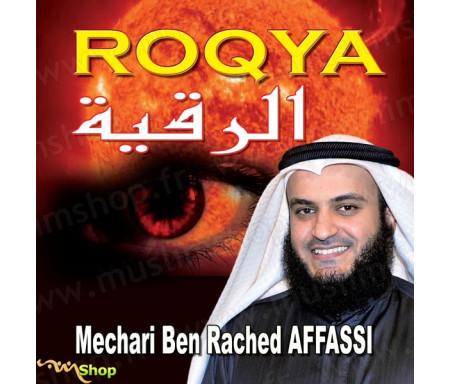 CD Roqya de Mechari Ben Rached Affassi