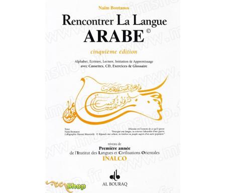 Rencontrer La Langue Arabe cinquième édition - 2 CD, Exercices et Glossaire