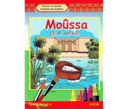 Moûssa (S. B. sur lui)