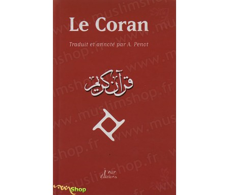 Le Coran (couverture Dure)