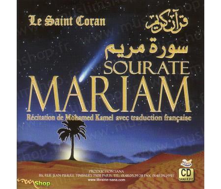Le Saint Coran Arabe - Français - Sourate Myriam
