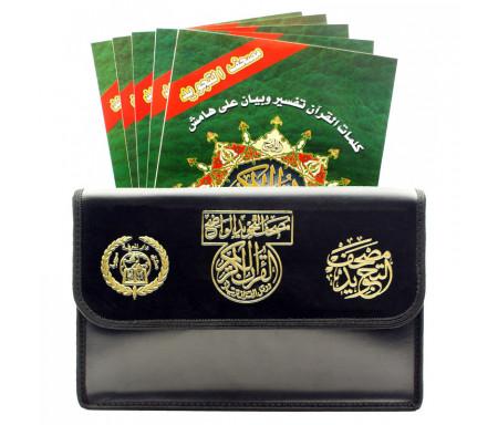 Cartable Coranique (rigide) avec Tajwid contenant 30 livrets 24x17cm pour les 30 chapitres du Coran - Hafs