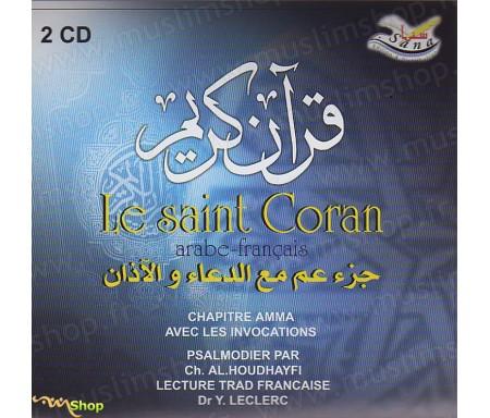Chapitre Amma Chapitre Amma avec les invocations (2CD) -Arabe-Français