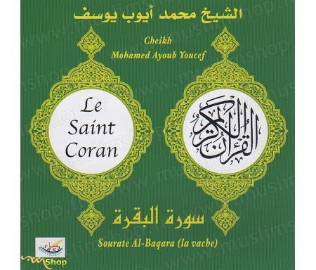 Le Saint Coran - Sourate Al-Baqara (2 CD)