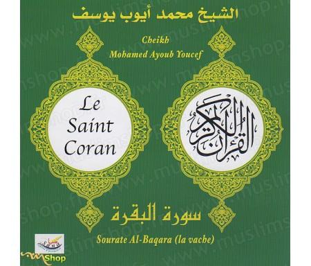 Le Saint Coran - Sourate Al-Baqara (2 CD)