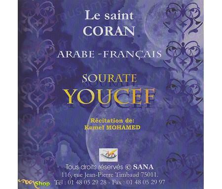 Le Saint Coran - Arabe Français - Sourate Youcef