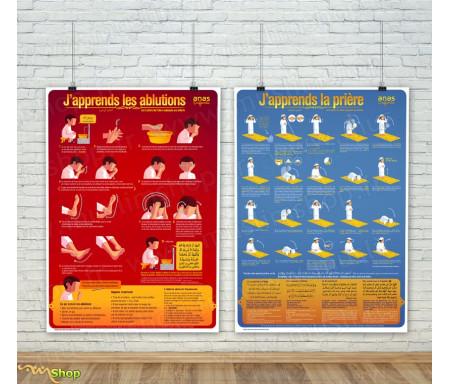 """Pack 2 Posters Garçons """"J'apprends les ablutions et la prière"""""""