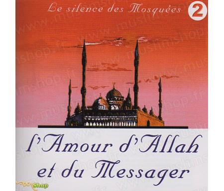 Le Silence des Mosquées - Album 2