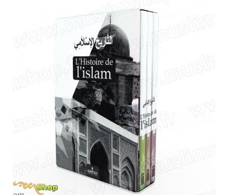 Coffret 3 Tomes L'Histoire de l'Islam - De la période antéislamique à la Dynastie Abasside