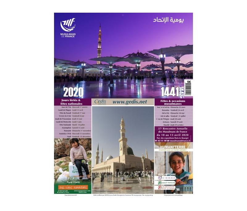 Calendrier Uoif 2021 Calendrier de Prières UOIF 2020   Bloc 4 Sud Ouest : Bordeaux