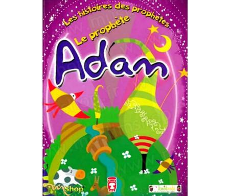 Série des Histoires des prophètes : Le prophète Adam