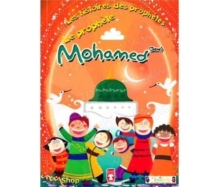 Série des Histoires des prophètes : Le prophète Mohamed (Saw)