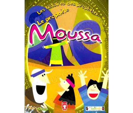 Série des Histoires des prophètes : Le prophète Moussa