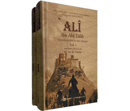 Ali Ibn Abî Tâlib - Sa personnalité et son époque (2 Volumes)