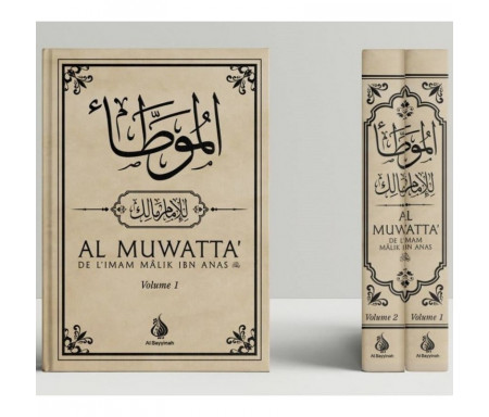 Al-Muwatta' de l'Imam Mâlik Ibn Anas - Français-Arabe - 2 Volumes