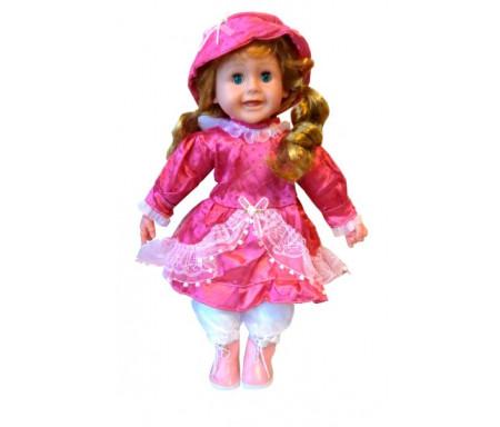 """Grande poupée """"Chifa"""" (peluche parlante) pour apprendre le Coran et les invocations"""