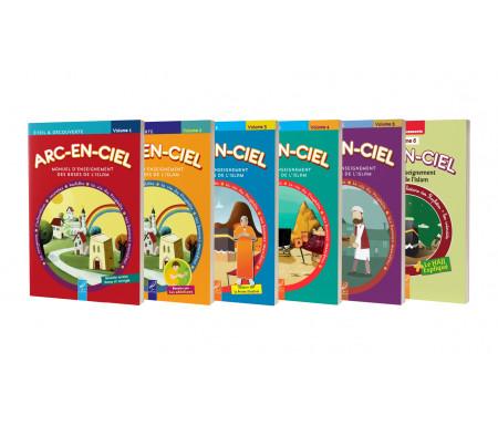 """Collection 7 tomes """"Arc-en-ciel"""" Manuel d'enseignement des bases de l'Islam"""