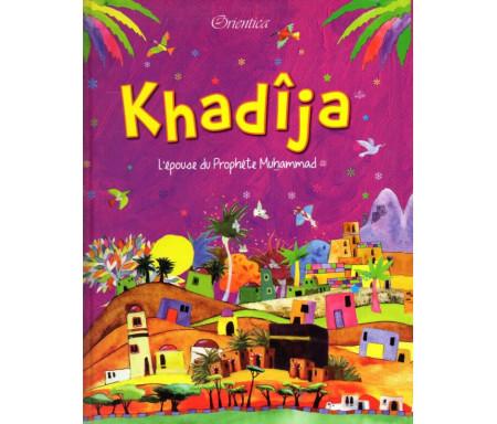 Khadija - L'épouse du Prophète Muhammad
