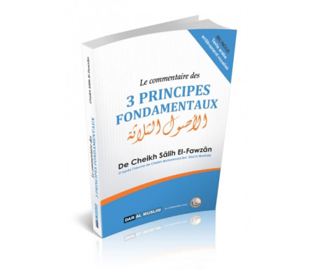 Le Commentaire des trois (3) principes fondamentaux (version souple) - Avec un texte bilingue vocalisé