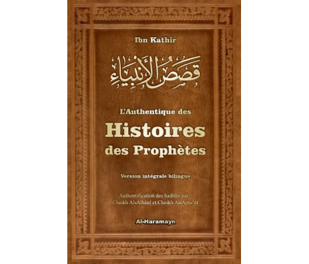 L'Authentique des Histoires des Prophètes de Ibn Kathîr (version intégrale bilingue)