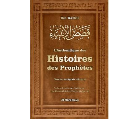L'Authentique des Histoires des Prophètes de Ibn Kathîr (Version intégrale bilingue en un (1) tome de 736 pages)