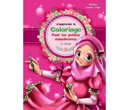 J'apprends le Coloriage - Pour les petites musulmanes (Bilingue français - arabe)