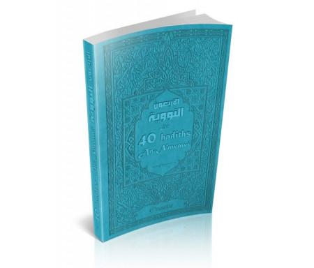Les 40 hadiths an-Nawawî (bilingue français/arabe) - Couverture bleue