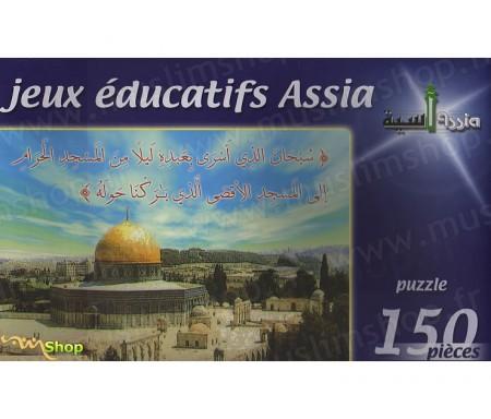 """Puzzle """"Al-Quds"""" 150 pièces"""