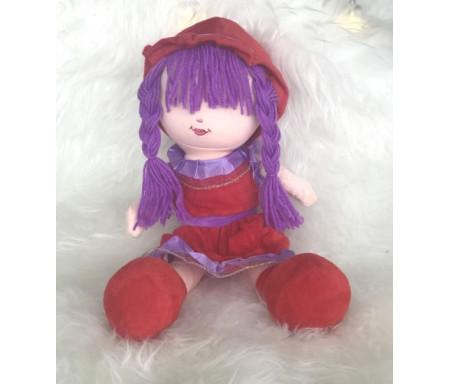 Peluche Kawtar - Grande poupée pour fillettes (Doudou sans les yeux - 40 cm)