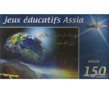 """Puzzle """"El Ardh"""" 150 pièces"""