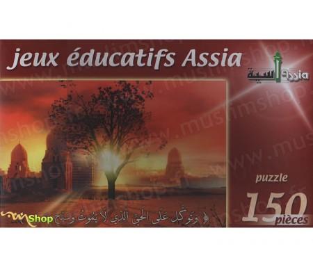 """Puzzle """"El Ihya"""" 150 pièces"""