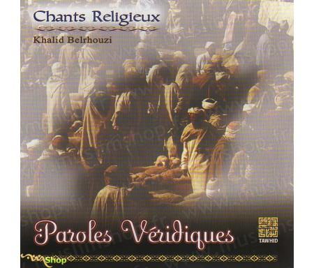 Paroles Véridiques - Chants Religieux (arabe)