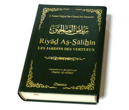 Riyâd As-Sâlihîn - Les Jardins des Vertueux (Le Riad en format de poche couleur vert foncé
