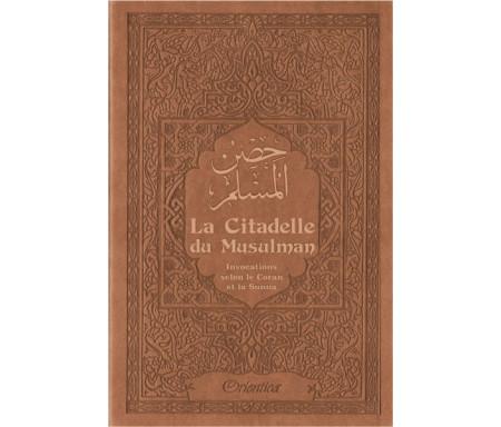 La Citadelle du Musulman - couleur marron - حصن المسلم