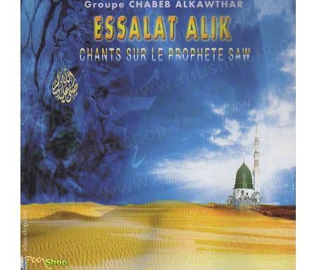 Essalat Alik