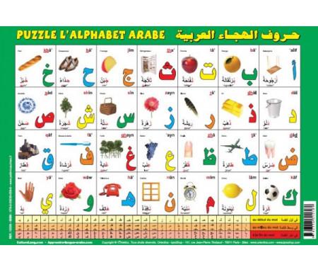 """Grand Puzzle """"L'alphabet arabe"""" et ardoise effaçable (deux en un)"""