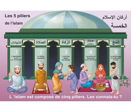 """Grand Puzzle """"Les cinq piliers de l'islam"""" (38 x 26 cm)"""