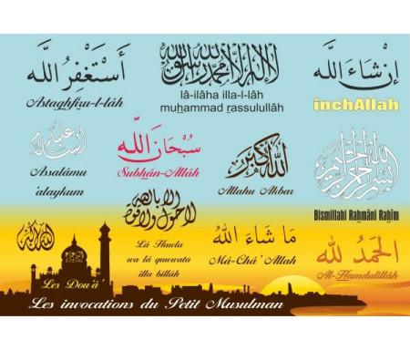 """Grand Puzzle """"Les invocations du petit musulman"""" (38 x 26 cm)"""
