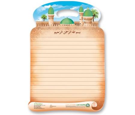 Grande ardoise spéciale pour l'apprentissage du Coran et de la langue arabe