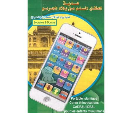 Le Téléphone portable islamique du petit musulman avec Coran et invocations (pour enfants)