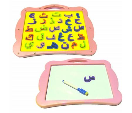 Tableau magnétique alphabet arabe avec feutre effaçable et 28 lettres magnétisées