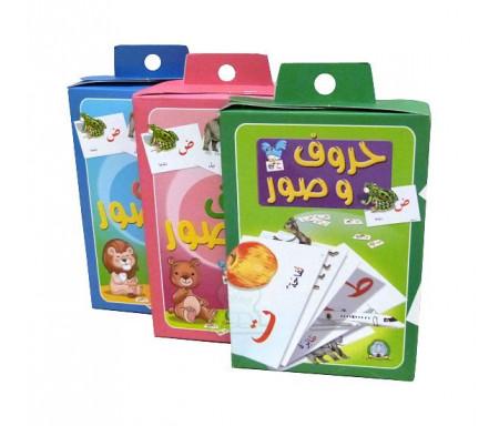 """Boite """"Mon alphabet arabe illustré"""" (Grandes cartes des 28 lettres arabes avec images - 18x12cm) - حروف وصور"""