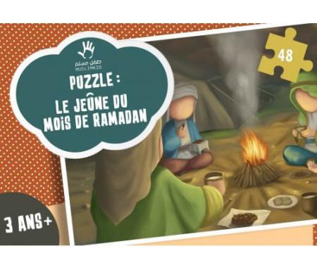 Puzzle sur le jeûne du mois du Ramadan (As Siyam)