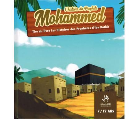 L'histoire du Prophète Mohammed (7/12 ans)
