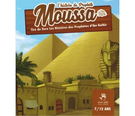 L'histoire du Prophète Moussa (7/12 ans)