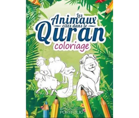 Les animaux cités dans le Coran : livre de coloriage