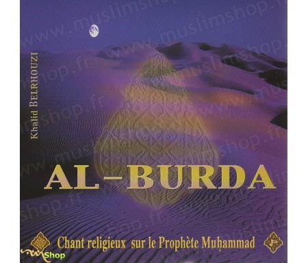 Al-Burda
