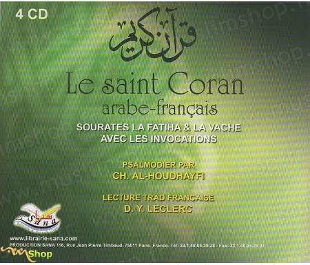 Sourate La Vache - Arabe-Français - Sourates La Fatiha et La Vache avec les invocations
