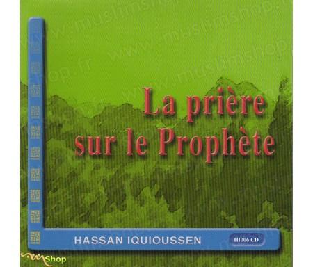 La Prière sur le Prophète